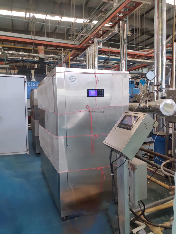 上海某国际洗涤公司  改造蒸汽热源机