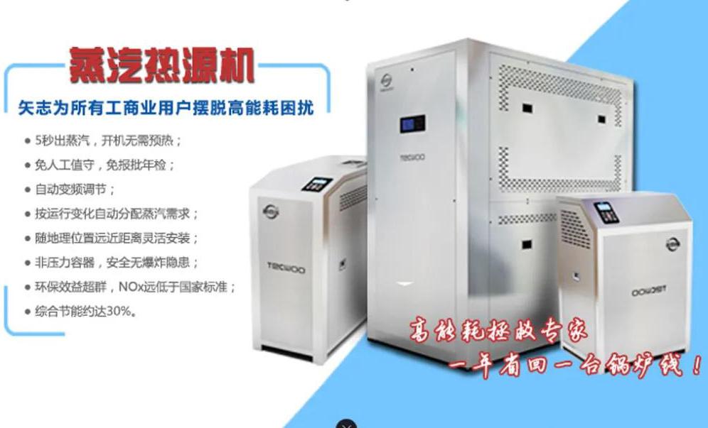 河北省:2025年底  淘汰全省供热燃煤锅炉